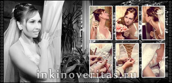 Love story (лав стори)  история любви - самая увлекательная и романтическая фотосессия для влюблённой пары